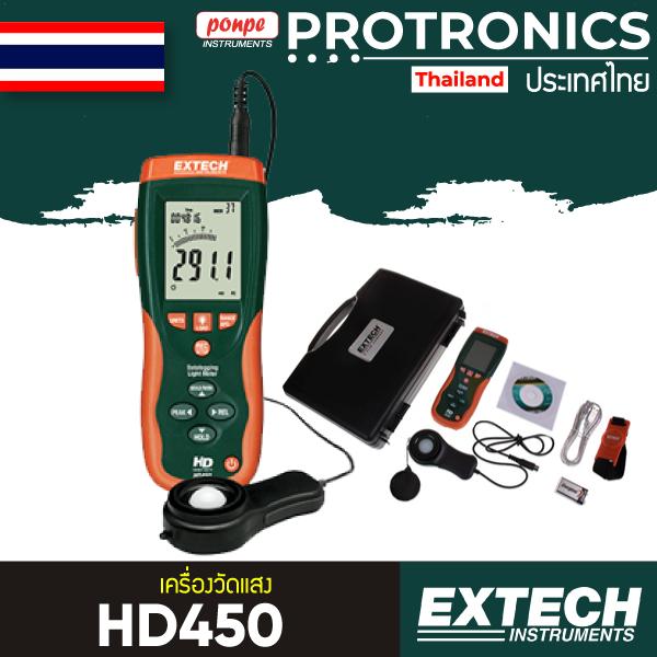 HD450 EXTECH เครื่องวัดแสง