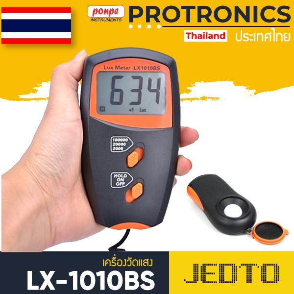 LX-1010BS JEDTO เครื่องวัดแสง