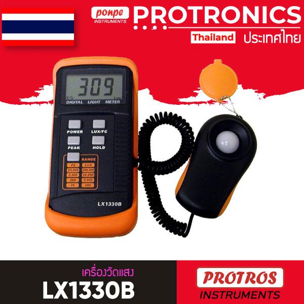 LX-1330B PONPE เครื่องวัดแสง