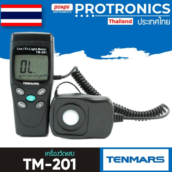 TM-201 TENMARS เครื่องวัดแสง LUX/LIGTH METER