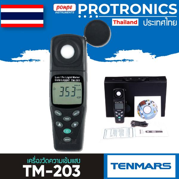 TM-203 TENMARS เครื่องวัดความเข้มแสง LIGHT METER