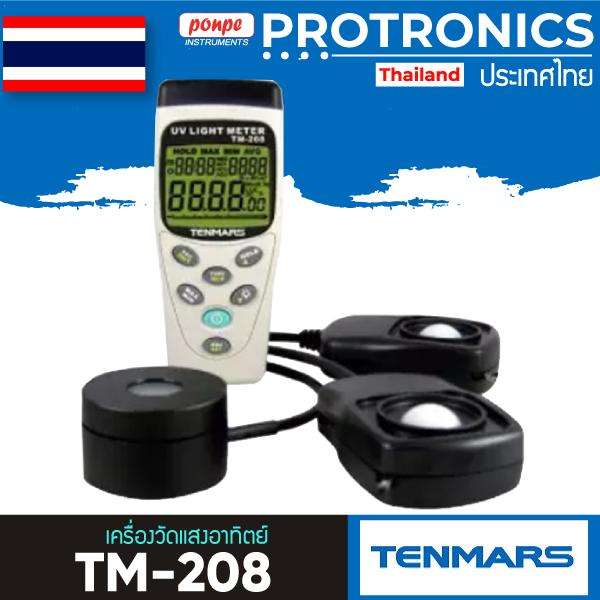 TM-208 TENMARS เครื่องวัดแสง