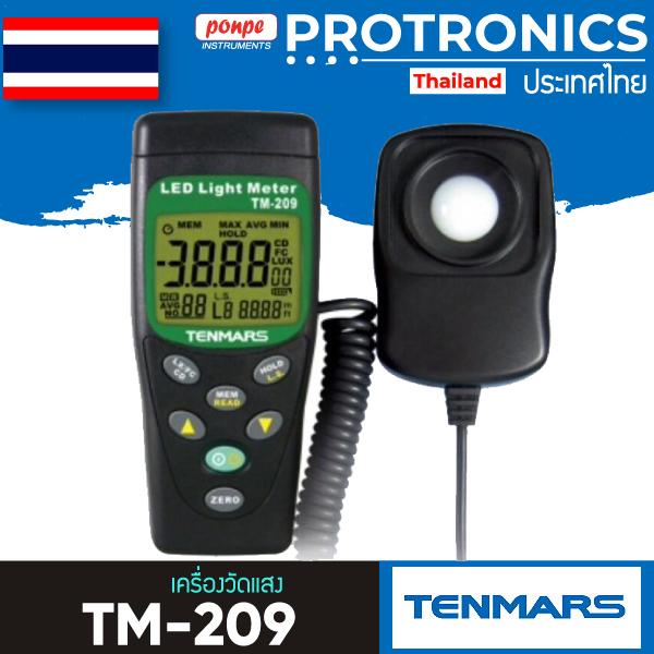 TM-209 TENMARS เครื่องวัดแสง