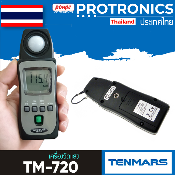 TM-720 TENMARS